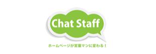 chatstaff