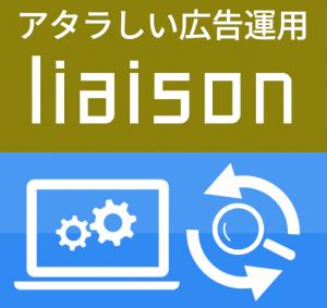 liaison_bnr